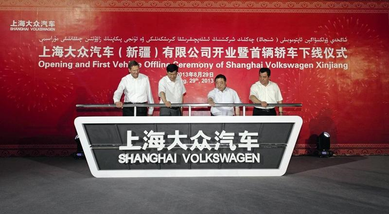 Logro pionero para el Grupo Volkswagen en China Occidental