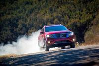 Fotos de coches Nissan Pathfinder