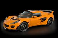 Fotos de coches Lotus Exige