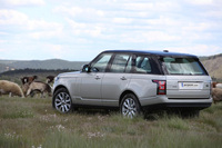 Fotos de coches Land Rover