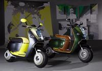 Fotos motos MINI Scooter E Concept