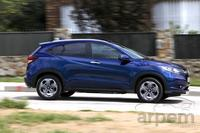 Fotos de coches Honda HR-V