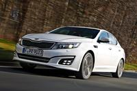 Fotos de coches Kia Optima