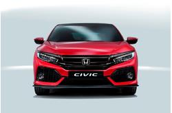 Fotos coches Honda Civic