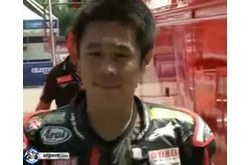 Video Yamaha 2009 Circuito