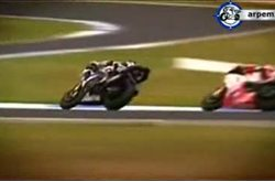 Video Suzuki GSX R 1000 Superbike