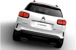 Fotos coches Citroën  Citroën  C5 Aircross Shine BlueHDi 130 S&S EAT8