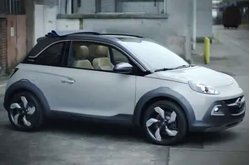 Opel ADAM Rocks Trailer
