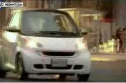 Smart Fortwo Electric Premier Canadiense