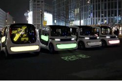 EDAG Light Car Sharing