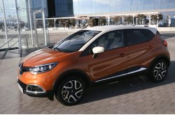 Video Renault Captur Detalles