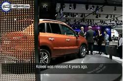 Video Renault Koleos Frankfurt 2011
