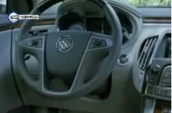 Video Buick Lacrosse Vistas Interior