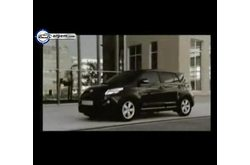 Video Toyota Urban Cruiser Consumo