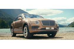 Vídeo Bentley Bentayga Trailer