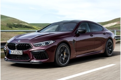 BMW M8 Competition Gran Coupé 2020