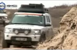 Land Rover Discovery Tierras Salvajes