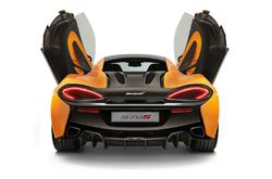 Fotos coches McLaren 570S