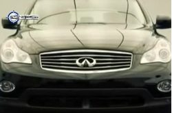 Video Infiniti EX37 Indicador Freno Parking