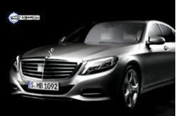 Mercedes-Benz Clase S 400 Trailer