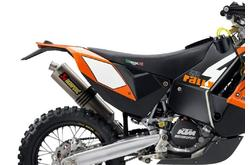 Fotos motos KTM 450 Rallye Factory Replica