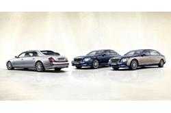 Fotos coches Maybach  Maybach  62