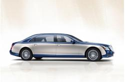 Fotos coches Maybach 62