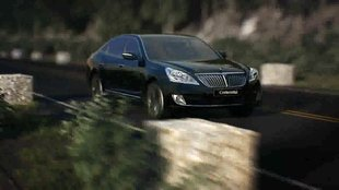Video Hyundai Equus Centenial