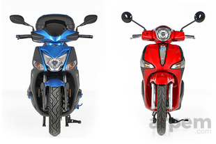 Comparativa <br> Kymco Agility City 125 &<br> Piaggio New Liberty 125