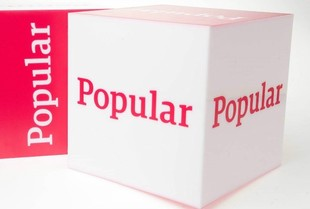 Popular lanza una ampliación de capital